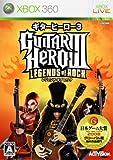 ギターヒーロー3 レジェンド オブ ロック(ソフト単体) - Xbox360