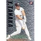 カルビー1999 プロ野球チップス スペシャルカード No.SP-08 田中幸雄