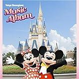 東京ディズニーランド ミュージックアルバムを試聴する