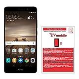 Huawei 5.9型 Mate9 SIMフリースマートフォン シャンパンブラック/51091JRW 【日本正規代理店品】 MATE9/BLACK &ワイモバイル(Y!mobile) マイクロSIM スターターキット