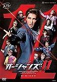 宙組宝塚大劇場公演 ミュージカル 『オーシャンズ11』 [DVD]