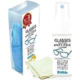 GLASSES SHIELD ANTI-FOG 眼鏡の曇り止めクリーナー/コーティング剤 30ml 日本製 メガネ くもり サングラス めがね 拭き ゴーグル ルーペ ケース
