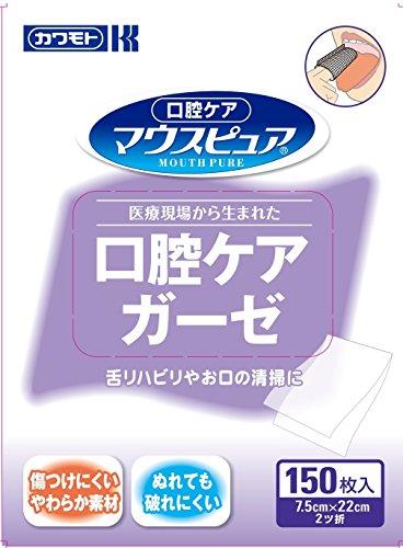 川本産業 カワモト マウスピュア 口腔ケアガーゼ 7.5cm×22cm(2ツ折) 150枚入