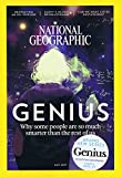 National Geographic [US] May 2017 (単号)
