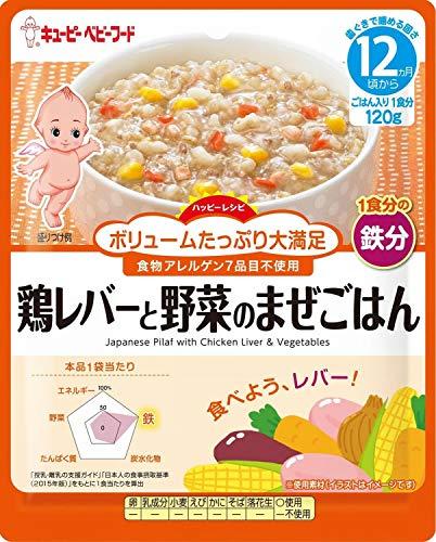 キユーピー『ハッピーレシピ 鶏レバーと野菜のまぜごはん』