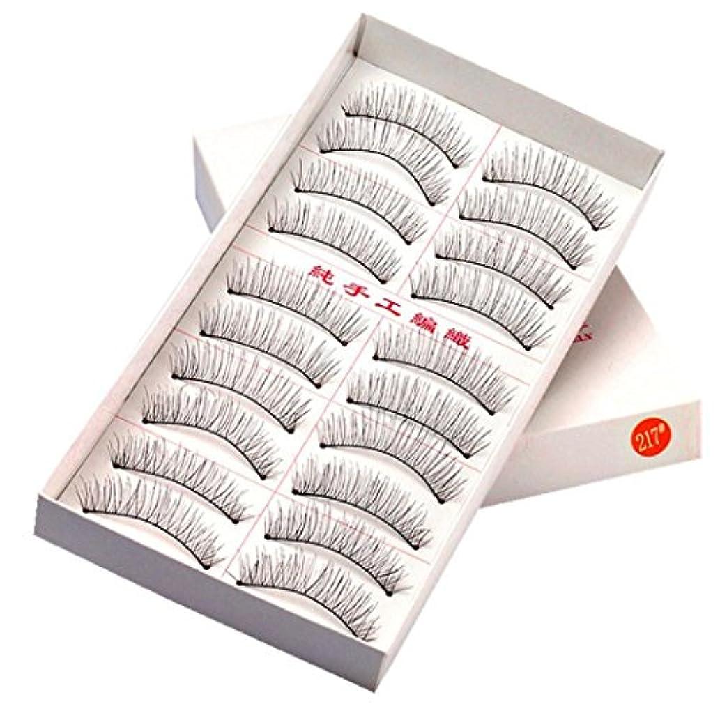 Feteso 10ペアセット つけまつげ 上まつげ Eyelashes アイラッシュ ビューティー まつげエクステ レディース 化粧ツール アイメイクアップ 人気 ナチュラル 飾り ふんわり 装着簡単 綺麗 変身