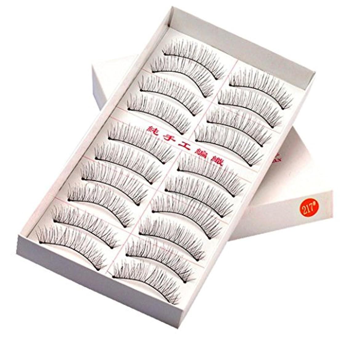 ヒューマニスティック人口不道徳Feteso 10ペアセット つけまつげ 上まつげ Eyelashes アイラッシュ ビューティー まつげエクステ レディース 化粧ツール アイメイクアップ 人気 ナチュラル 飾り ふんわり 装着簡単 綺麗 変身