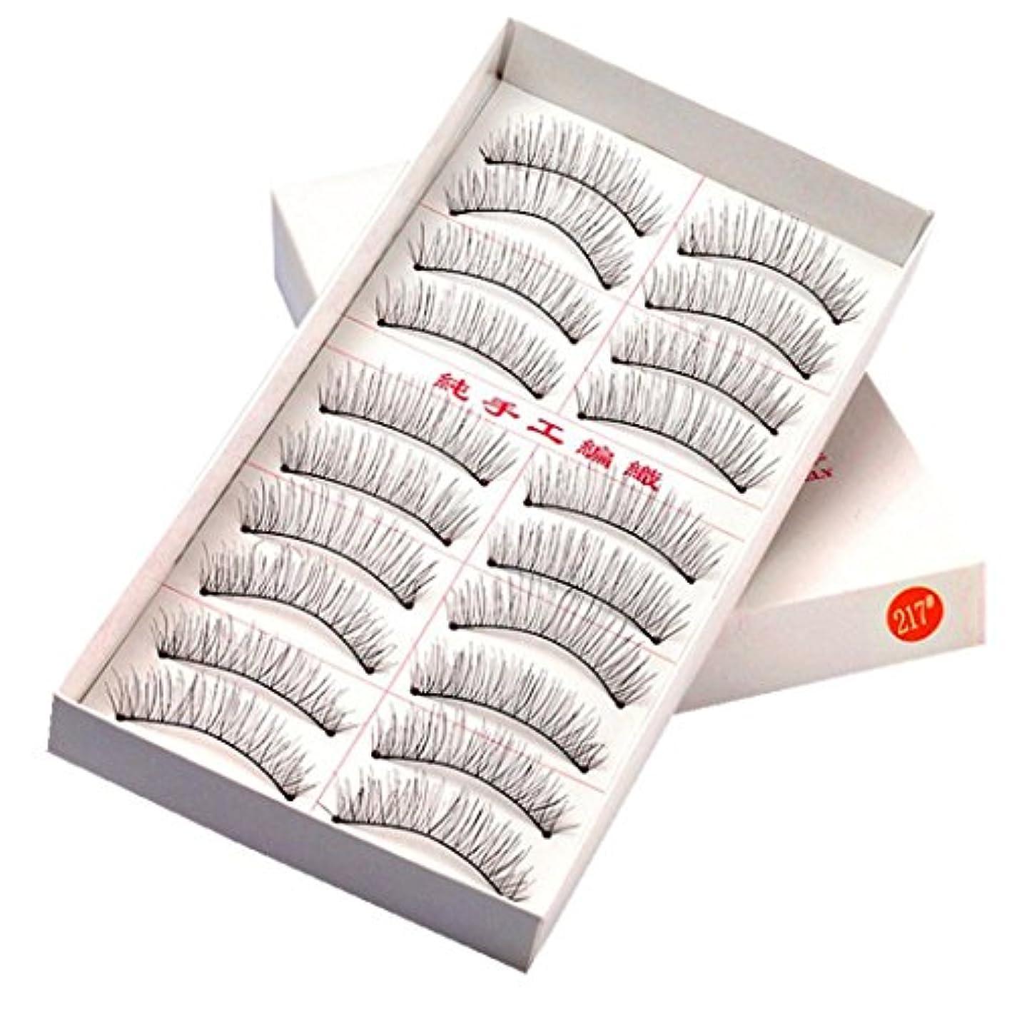 統合顧問神経障害Feteso 10ペアセット つけまつげ 上まつげ Eyelashes アイラッシュ ビューティー まつげエクステ レディース 化粧ツール アイメイクアップ 人気 ナチュラル 飾り ふんわり 装着簡単 綺麗 変身