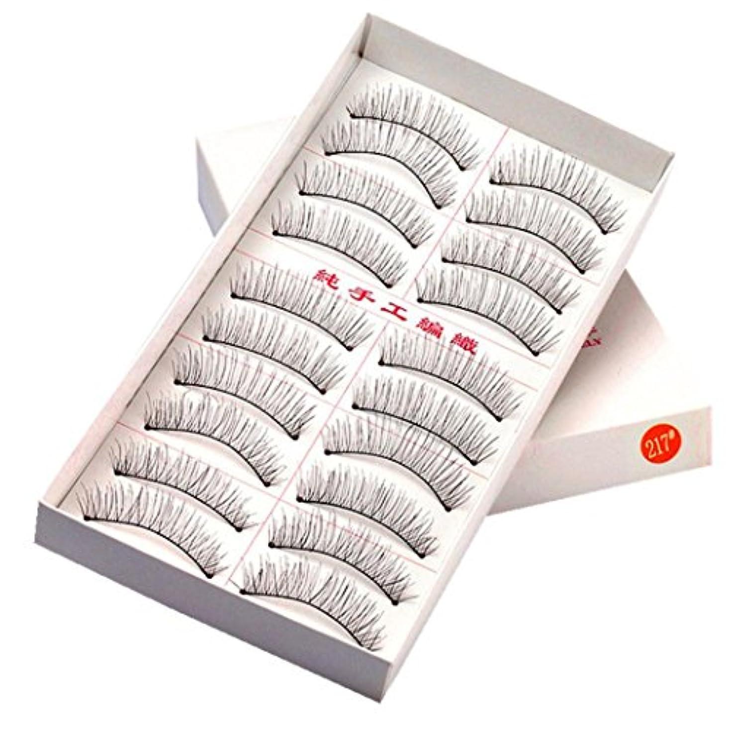 を通してバラエティ霧深いFeteso 10ペアセット つけまつげ 上まつげ Eyelashes アイラッシュ ビューティー まつげエクステ レディース 化粧ツール アイメイクアップ 人気 ナチュラル 飾り ふんわり 装着簡単 綺麗 変身