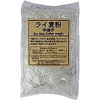 パイオニア企画 ライ麦粉(中挽) 1kg