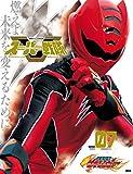 スーパー戦隊 Official Mook (オフィシャルムック) 21世紀 vol.7 獣拳戦隊ゲキレンジャー [雑誌] (講談社シリーズMOOK)