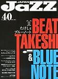 JAZZ JAPAN (ジャズジャパン) Vol.40