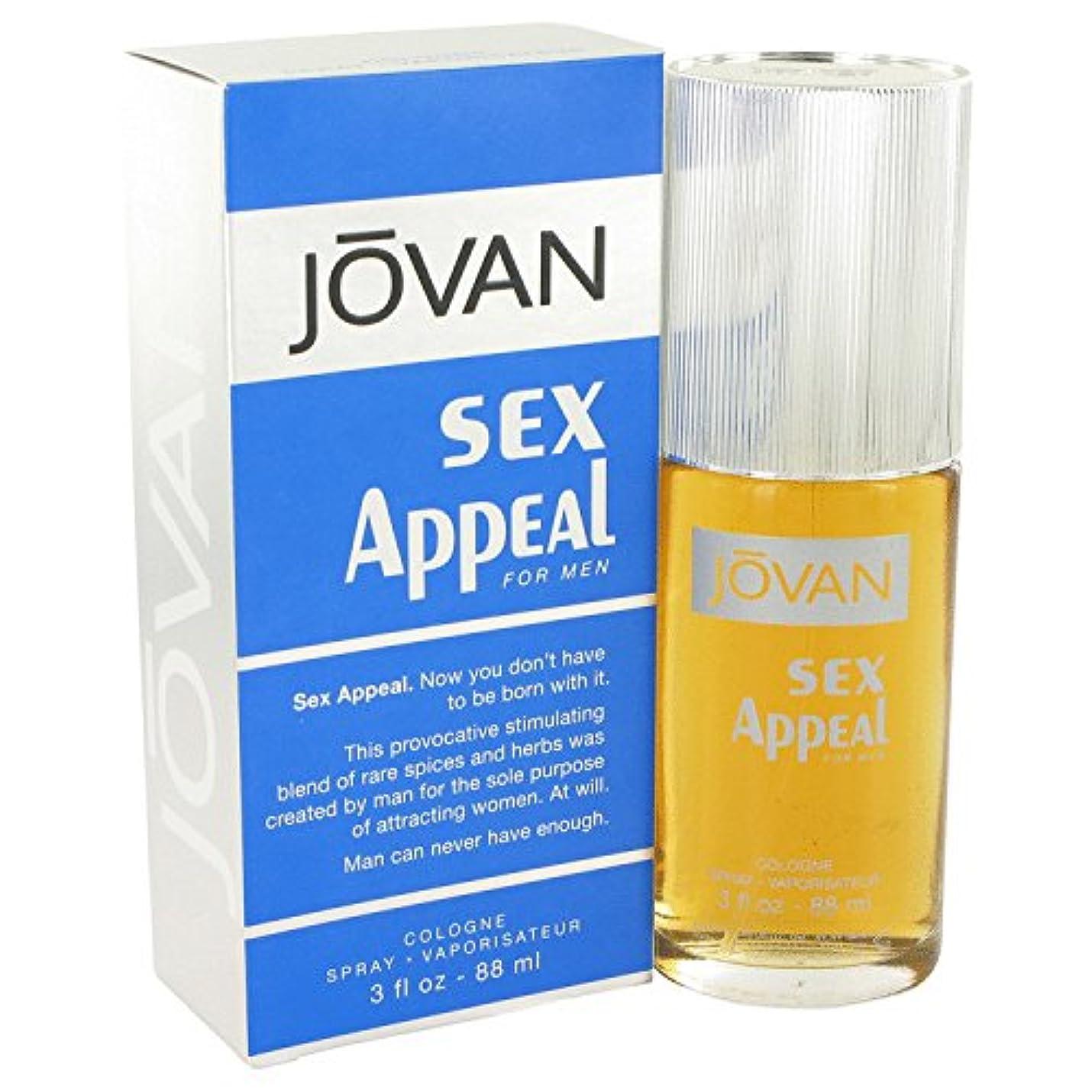 才能のある順応性のある遠征【ジョーバン】セックスアピール EDC?SP 88ml (並行輸入品)