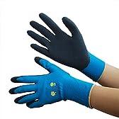 ミドリ安全 作業手袋 ウィズガーデンランドスケープ No.316 ブルー S