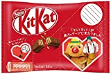 ネスレ日本 キットカット ミニ ハートパッケージ 14枚 ×12袋