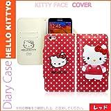 [HELLO KITTY Face Body ハローキティ キティ 手帳型 ケース] iphone 5S SE iphone 6/6S iphone 6plus/6Splus iphone7 iphone 7plus (kitty Body) (【iphone 7】, レッド) [並行輸入品]