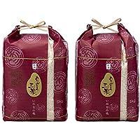 【30年産いのちの壱】【あなたが選ぶ日本一おいしい米コンテスト】で優秀金賞を受賞した生産者の白米 (10kg(5kg×2))