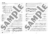 男声合唱とピアノのための みゆき歌曼陀羅  編曲:源田俊一郎  作詞・作曲:中島みゆき