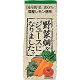 【ケース販売】ふくれん 野菜畑からジュースになりました。 200ml×12本