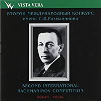Second Int'l Rachmaninov Competition