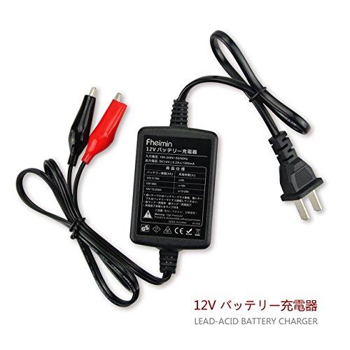 バッテリー充電器 12V 1250mA 12Vバッテリー専用...