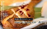 北海道産 宗八 カレイ 一夜干し ( 中5枚セット ) 【冷凍】