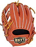 ZETT(ゼット) 野球 軟式 グラブ (グローブ) ウイニングロード オールラウンド 左投用 ウッディブラウン(3500) RH BRGB33820