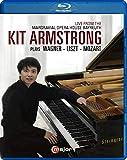 キット・アームストロング・プレイズ・ワーグナー、リスト&モーツァルト (Kit Armstrong plays Wagner, Liszt and Mozart) [Blu-ray] [Live] [Import] [日本語帯・解説付]