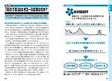「箱根駅伝 青山学院大学 3連覇!!!!! すごい!すごい!すごい!」と喜びを