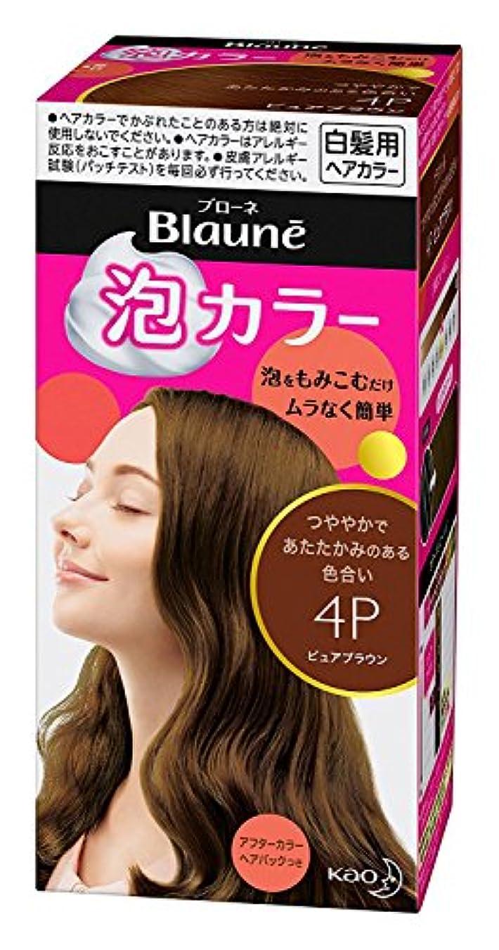 手段植物の組【花王】ブローネ泡カラー 4P ピュアブラウン 108ml ×5個セット