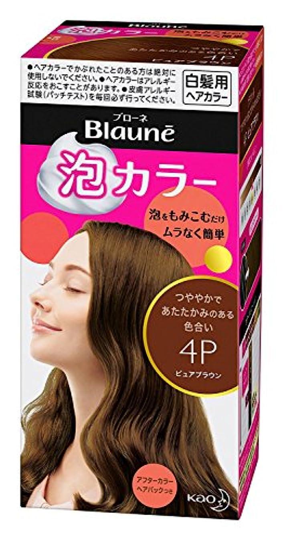三へこみ信仰【花王】ブローネ泡カラー 4P ピュアブラウン 108ml ×5個セット