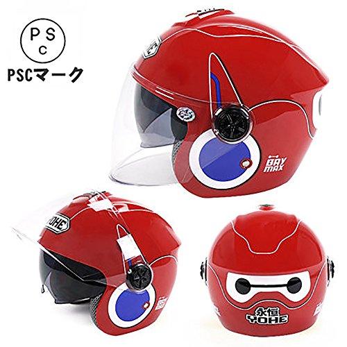 YH-T69N 子供用 バイク ヘルメット 半キャブ ジェッ...