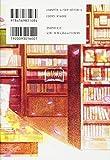 桜風堂ものがたり 画像