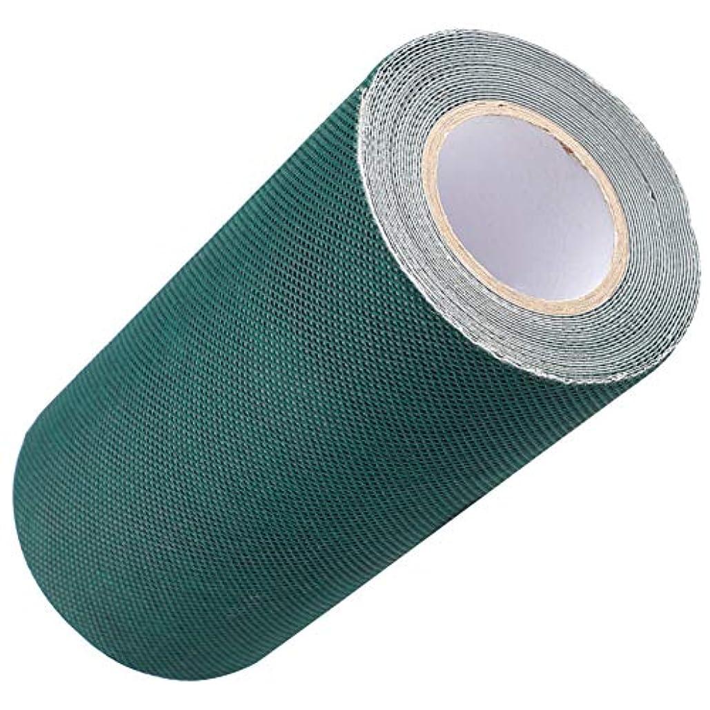 大通り全能頭痛DOMO 人工芝接着布 人工芝粘着テープ 芝スプライスベルト 15cm*5M グリーン