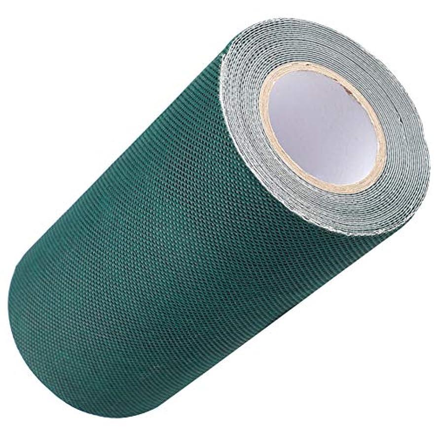 毎回服を片付ける記述するDOMO 人工芝接着布 人工芝粘着テープ 芝スプライスベルト 15cm*5M グリーン