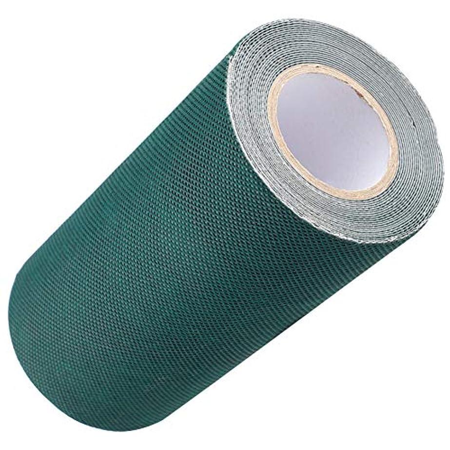 経由で極めてミントDOMO 人工芝接着布 人工芝粘着テープ 芝スプライスベルト 15cm*5M グリーン