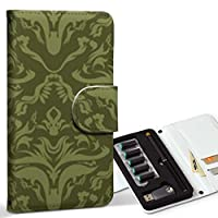 スマコレ ploom TECH プルームテック 専用 レザーケース 手帳型 タバコ ケース カバー 合皮 ケース カバー 収納 プルームケース デザイン 革 クール 模様 エレガント 緑 004021