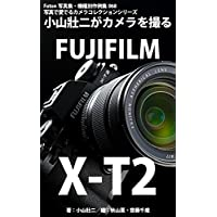 Foton機種別作例集068 写真で愛でるカメラコレクションシリーズ 小山壯二がカメラを撮る FUJIFILM X-T2