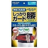 日本シグマックス メディエイド サポーター しっかりガード 腰 アクティブ L ブラック 男女兼用