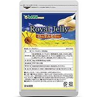 シードコムス seedcoms ローヤルゼリー 必須アミノ酸 ビタミン ミネラル 約1ヶ月分 60粒