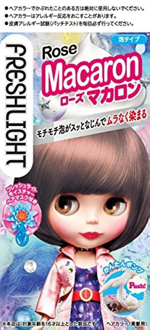 化粧永遠に水平フレッシュライト 泡タイプカラー ローズマカロン