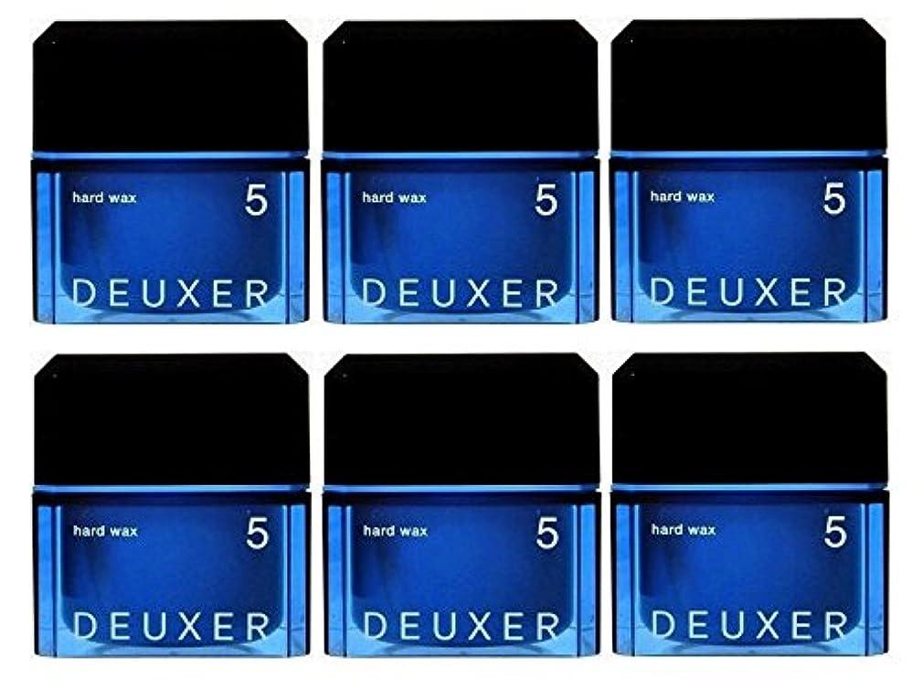 心からスキル異常【6個セット】ナンバースリー デューサー ハードワックス 5 80g