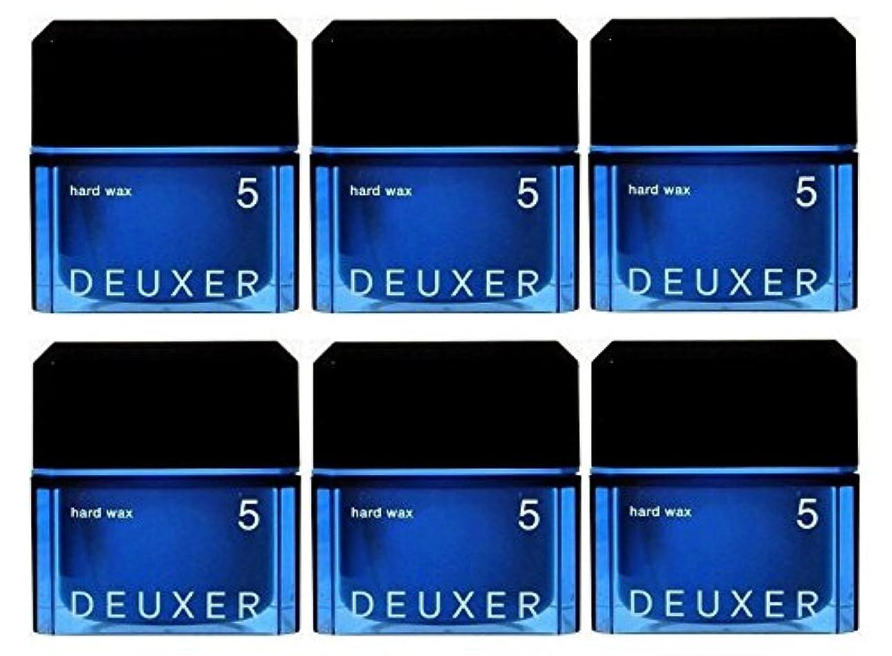 再現する前方へインサート【6個セット】ナンバースリー デューサー ハードワックス 5 80g