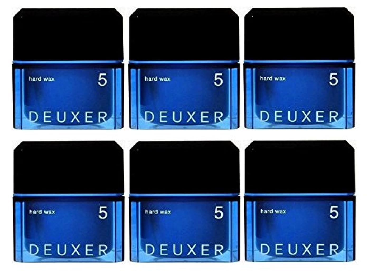 ボリューム休暇引き金【6個セット】ナンバースリー デューサー ハードワックス 5 80g