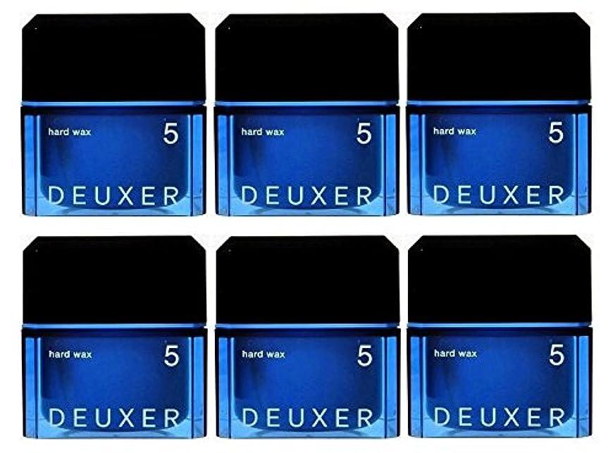 ようこそ拮抗販売員【6個セット】ナンバースリー デューサー ハードワックス 5 80g