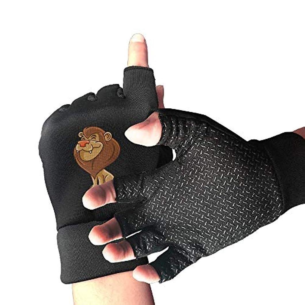 ロビーたるみチャレンジCycling Gloves Funny Lion Men's/Women's Mountain Bike Gloves Half Finger Anti-Slip Motorcycle Gloves