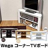 コーナーテレビ台 テレビボード 【幅80cm 20型~32型対応】 ナチュラル 『Wega』 コード穴付き