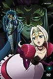 牙 第3章 永遠の絆 4 [DVD]