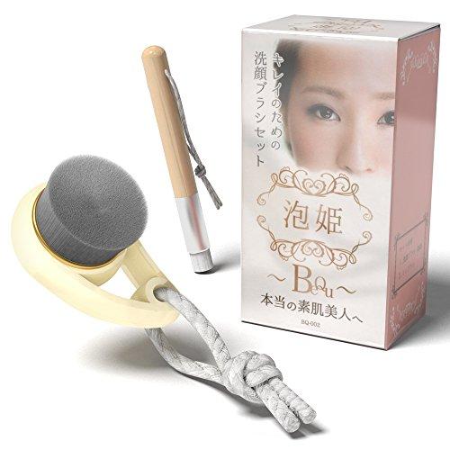 BeQu 洗顔ブラシ 泡姫
