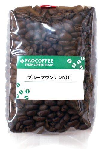 【自家焙煎コーヒー豆】ブルーマウンテンNO.1 200g (豆のまま)